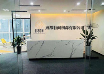 Chengdu One Lison Tech. Ltd.