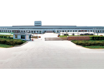 Qingdao Star Steel Co., Ltd.