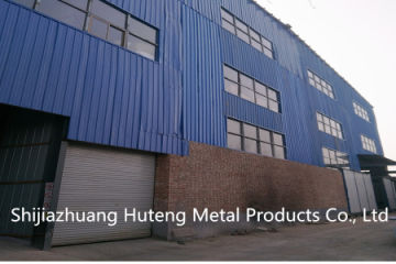 Shijiazhuang Huteng Metal Products Trading Co., Ltd.