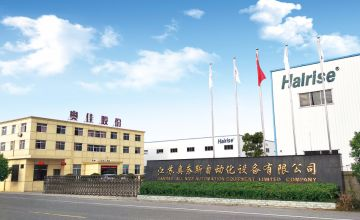 Mujia Automation Technology (Shanghai) Company Limited