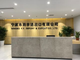 NINGBO Y.F. IMP&EXP CO., LTD.