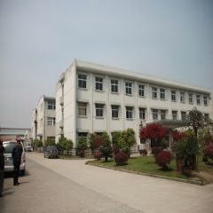 Zhejiang Deqing JinQian New Material Co., Ltd.
