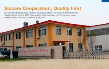 Qingdao Jiahexin Steel Co., Ltd.