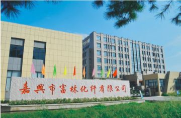 Jiaxing Fuda Chemical Fibre Factory