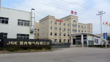 Sasun Internatinal Electric Co., Ltd.