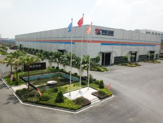 Foshan Hermdeco Steel Co., Ltd.