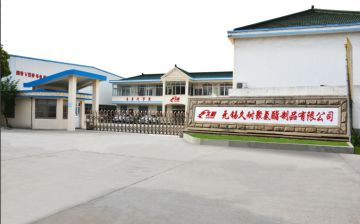 Wuxi Jiunai Polyurethane Products Co., Ltd.