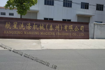 Hangxing Washing Machine (Taizhou) Co., Ltd.