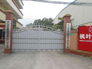 MAPLE LEAVES FIRE EQUIPMENT (SHENZHEN) CO., LTD.