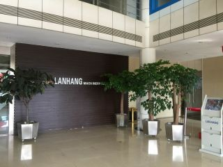 Zhangjiagang Lanhang Machinery Co., Ltd.