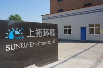 Hangzhou Shangtuo Environmental Technology Co., Ltd