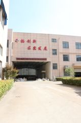 Wuxi Yiyuan Machinery Co., Ltd.