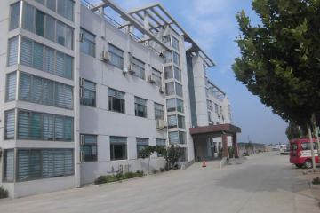 Nanjing Spindle Research Bearing Technology Co., Ltd.