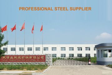 Tianjin Yichengtong Steel Trade Co., Ltd.