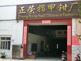 Foshan Zhengrong Nail Clippers Factory