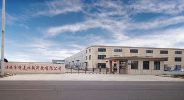 Zhucheng Shuke Machinery Technology Co., Ltd.