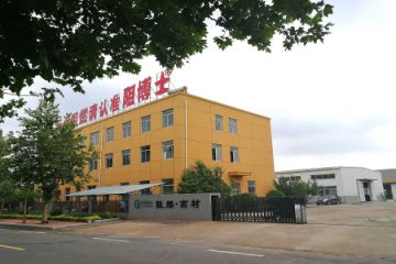 Yantai FR Flame Retardant Science & Technology Co., Ltd.