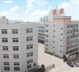 WENZHOU WEITAI LOCKS CO., LTD.