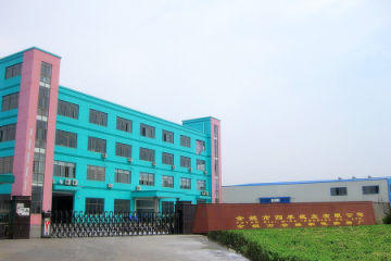 YUYAO SIJI WIRE INDUSTRY CO., LTD.