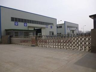 Anhui Panghai Science & Technology Co., Ltd.