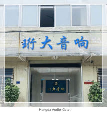 Guangzhou Hengda Audio Equipment Co., Ltd.