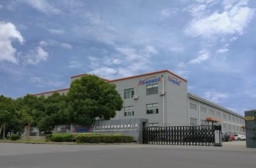 Shanghai Acepack Intelligent Technology Co., Ltd.