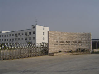 Foshan Onebond Building Materials Co., Ltd.