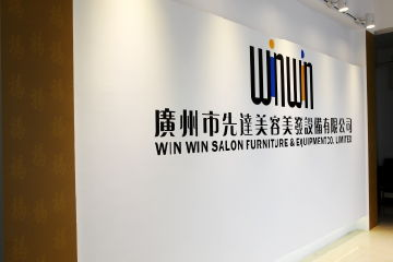 Guangzhou Win Win Salon Furniture & Equipment Co., Ltd.