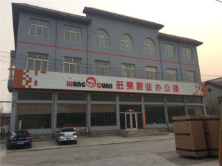 Shandong Boxing Wangquan Commercial Kitchenware Co., Ltd.