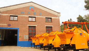 Hunan Pully Heavy Industries Co., Ltd.