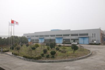 Haining Gebo Textile Co., Ltd.