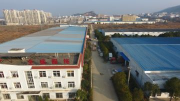 Anhui Jialong Automobile Co., Ltd.