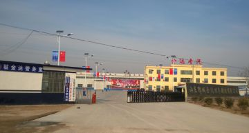 Shandong Yuncheng Jinda Trailer Manufacturing Co., Ltd.
