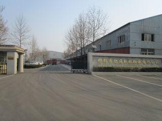 Handan Yitong Rolling Mill Bearing Co., Ltd.