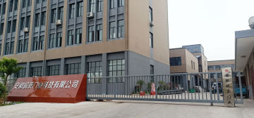 Anhui Wantai Door Industry Technology Co., Ltd.