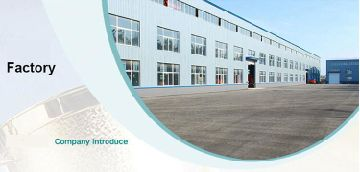 Jinan Shubin Machinery Co., Ltd.