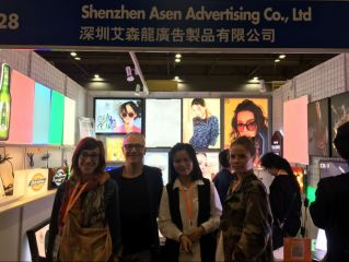 Shenzhen Asen Advertising Co., Ltd