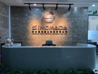 Sinomada Heavy Industry (Changsha) Co., Ltd.