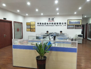 Pingyang Jienuo Elec-Tech Co., Ltd.