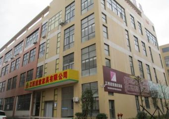 JiangXi ShiYi Furniture Co., Ltd.