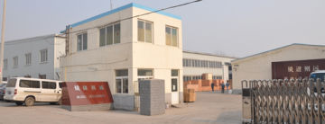 SHANDONG RUIJIE CNC TECHNOLOGY GROUP CO., LTD.