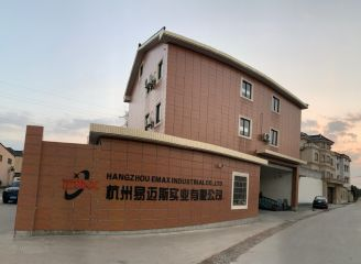 Hangzhou Emax Industrial Co., Ltd.