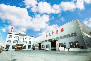 Henan Worthwill Industry Co., Ltd.