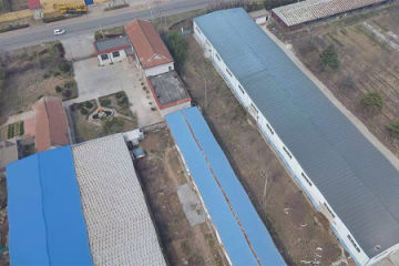 Qingdao Ocsun Industrial Co., Ltd.