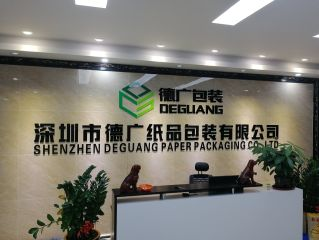 SHENZHEN DEGUANG PAPER PACKAGING CO., LTD.