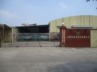 Dongguan Chuanggao Furniture Co., Ltd.