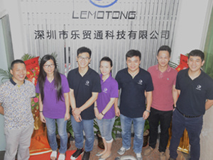 Shenzhen Lemotong Technology Co., Ltd.