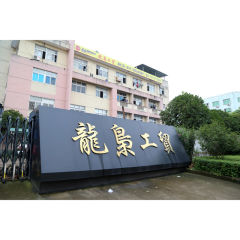 Yongkang Longxiao Industry and Trade Co., Ltd.
