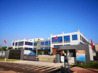 Shantou Jingping District Invan Plastic factory