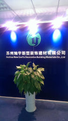 Suzhou Canyu New Decorative Building Materials Co., Ltd.